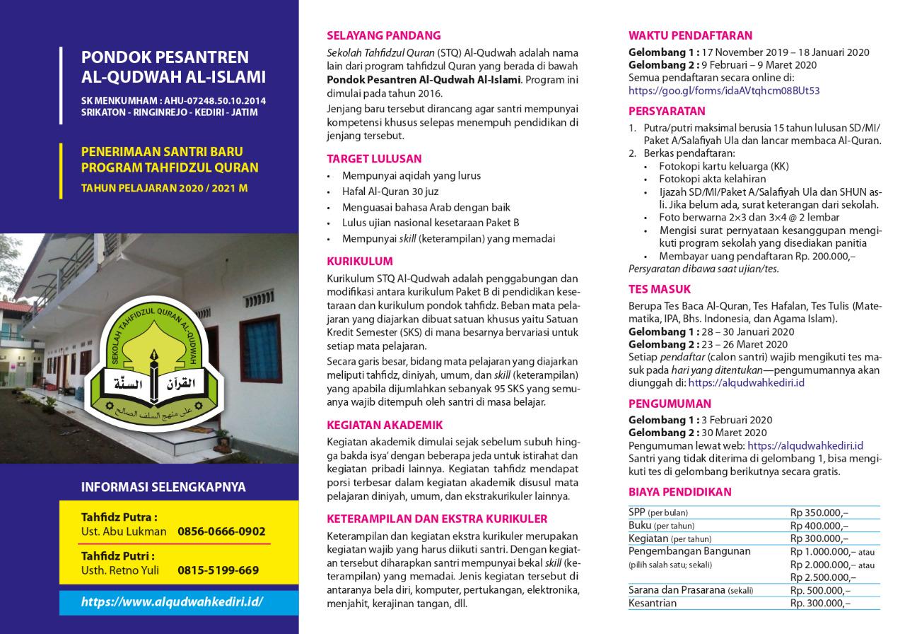 brosur PSB 2020/2021